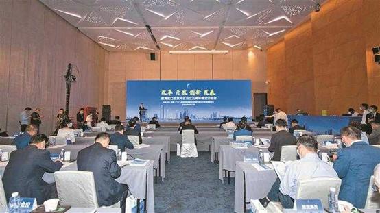 """深圳前海蛇口自贸片区五年实现""""六大跨越"""""""