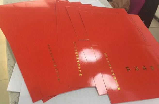 深圳如何办理红本租赁凭证?需要哪些材料?