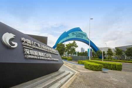 深圳前海外商投资企业股东/发起人改变姓名或者名称所需材料清单