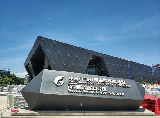 深圳前海外商投资企业设立需要什么材料?材料清单